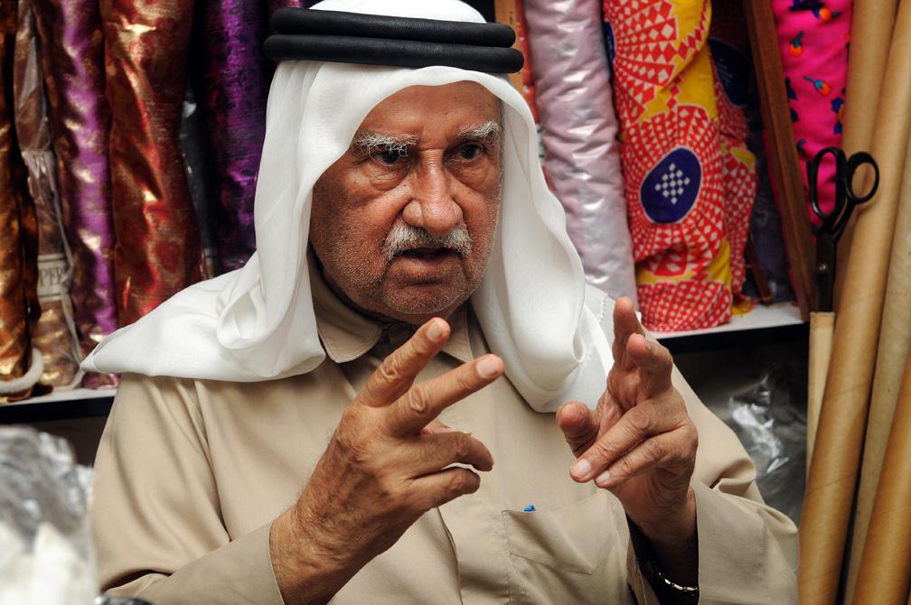 Qatari Merchant