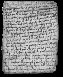 Manuscript_vellum